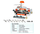 Model 100-B cutting machine with external cutter