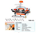 Model 100-E1 cutting machine with external cutter