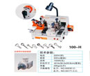 Model 100-H cutting machine with external cutter
