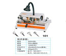 Model 101 Wenxing key cutting machine