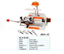 Model wenxing 201-C key cutting machine