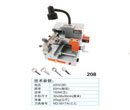 Model  208 wenxing key cutting machine
