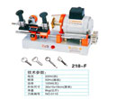 Model 218-F cutting machine with external cutter
